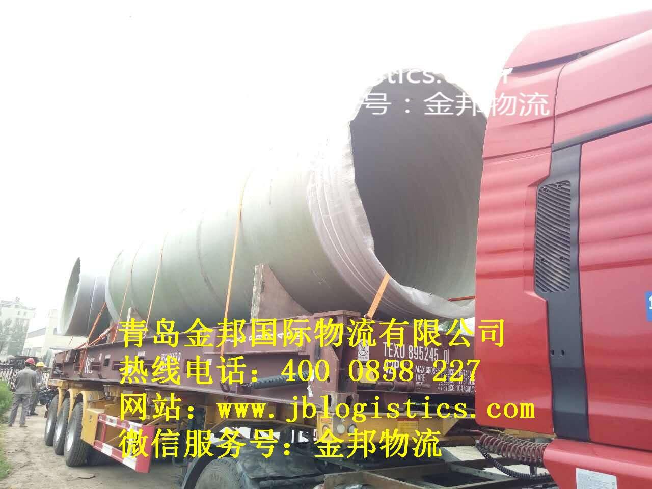 从青岛海运出口到印尼比马bima散货滚装冻柜开顶框架